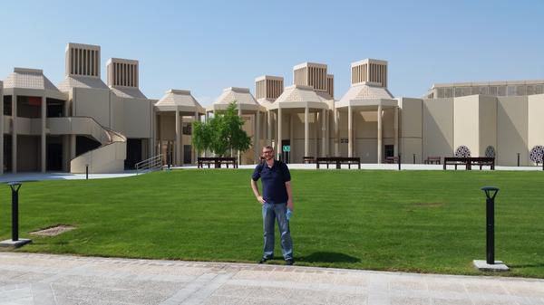 Exterior of Qatar University